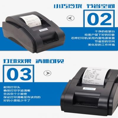 拓思收银系统---小票打印机的安装和使用