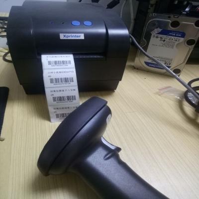 拓思收银系统兼容烨芯XB-365B标签打印机测试